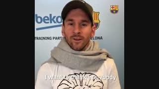 گل لیونل مسی به ختافه در فصل 2005-2006 بهترین گل تاریخ بارسلونا