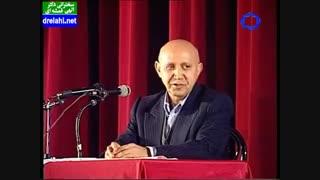 سخنرانی دکترحسین الهی قمشه ای سعدی و شکسپیر ۱ - drelahi.net