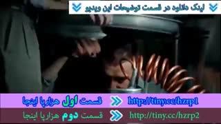 دانلود رایگان فیلم هزارپا 2 کامل بدون سانسور رضا عطاران و جواد عزتی با کیفیت 4K