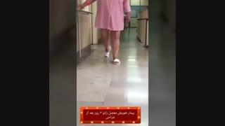 بیمار تعویض مفصل زانو ٣ روز بعد از جراحى