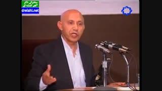 سخنرانی دکترحسین الهی قمشه ای زیبایی الهی - drelahi.net