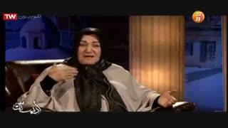 زنده یاد بانو مهدیه الهی قمشه ای- درباره عطار