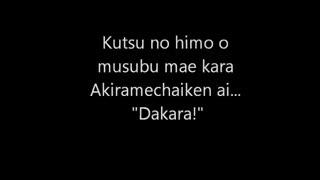 اندینگ  انیمه Hikaru no go ( گوی هیکارو ) کامل / Full بهمراه متن روماجی