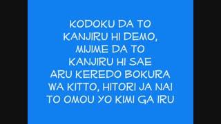 اوپنینگ انیمه Hikaru no go ( گوی هیکارو ) کامل / Full بهمراه متن روماجی
