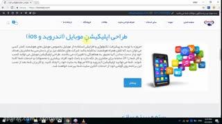 طراحی سایت | طراحی سایت تهران | طراحی سایت کرج | سه سوت وب