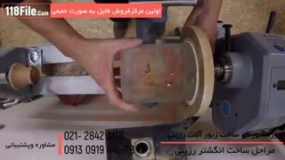 ترفندهای ساخت زیورآلات رزینی زیبا با مدادرنگی