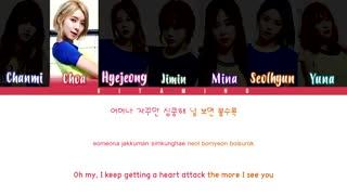 آهنگ heart attack از aoa