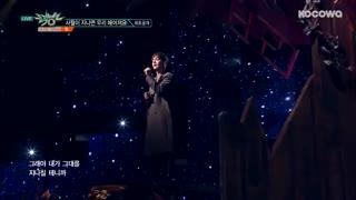 Chen - Beautiful Goodbye Music Bank