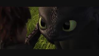 دانلود انیمیشن چگونه اژدهای خود را تربیت کنیم 3 دنیای پنهان 2019 - با زیرنویس چسبیده