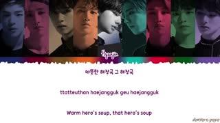 STRAY KIDS (스트레이 키즈) - 'HERO'S SOUP' (해장국) Lyrics
