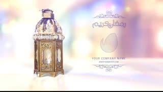 پروژه آماده افتر افکت نمایش لوگو با فانوس رمضان - 4K Lantern Ramadan