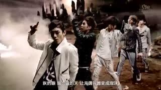 EXO-M -History