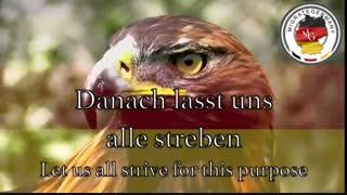 سرود ملی آلمان - migrate germany
