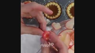 نحوه درست کردن پای سیب به شکل گل