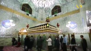 hamsafar.671.1.mp4 طبس-امامزاده حسین ابن موسی الکاظم