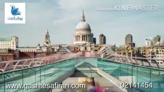 ویدیویی از لندن