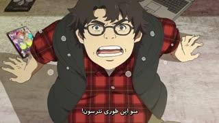 Shoumetsu Toshi  قسمت 1 فارسی