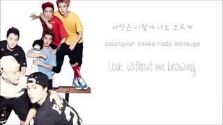EXO-K - Don't Go