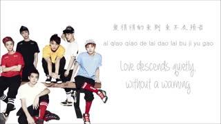EXO-M - Don't Go