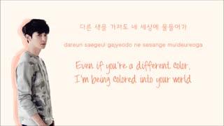 EXO-K - Beautiful