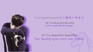 EXO-M - Beautiful