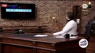 سوتی کازینو #تلویزیون  دروغ قرعه کشی 5ملیونی