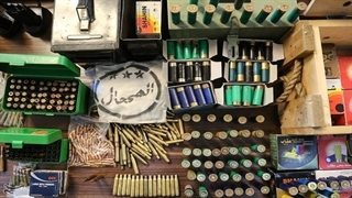 کشفیات پلیس از شکارچیان یوزپلنگ در جنتآباد تهران!