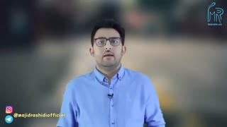 خائنین به میهن-قسمت دوم  از زبان مجید رشیدی