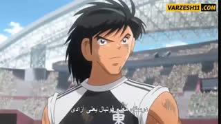 قسمت 52 فوتبالیستها با زیرنویس فارسی