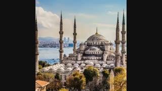 تور استانبول | آذین گشت | 02188060535