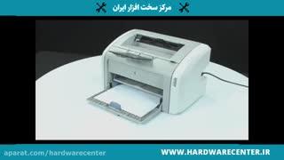 آموزش تعویض و تعمیر کاغذکش پرینتر
