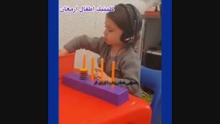 شنوایی سنجی اطفال