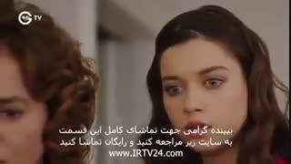 فضیلت خانم قسمت 123 دوبله فارسی در کانال @tianfilmm