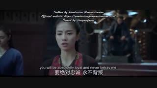 قسمت سی وپنجم سریال چینی افسانه ها (the legends 35)بازیرنویس انگلیسی-درخواستی وپیشنهادویژه )