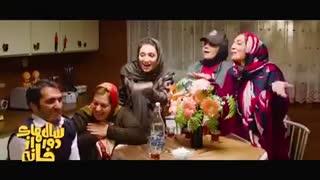دانلود حلال و قانونی سریال سال های دور از خانه قسمت 3