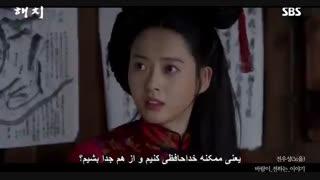 OST دوم سریال هه چیHaechi با ساب چسبیده دینگو