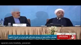 فساد مردم و مسئولین-حجت الاسلام محمد جواد نوروزی نصرت