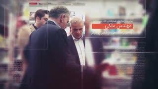 بازدید مهندس ملکی مدیر عامل مرکز ملی شماره گذاری کالا و خدمات ایران از نمایشگاه کتاب سال 1398