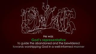 موشن گرافیک تبریک تولد حضرت عیسی مسیح (ع)