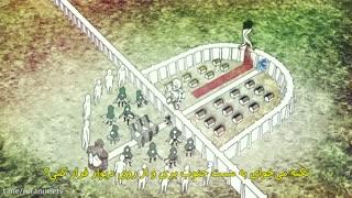 انیمه حمله به تایتان ها فصل سوم قسمت 14 Shingeki no Kyojin Season 3  زیرنویس فارسی