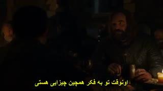 دانلود قسمت 4 از فصل 8 هشتم بازی تاج و تخت game of thrones