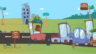 مجموعه انیمیشن گاگولا - ترافیک