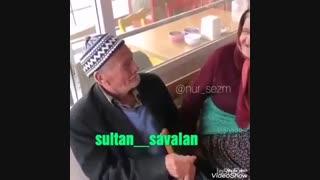 شبنم توزلو کلیپ عاشقانه