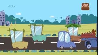 تو ترافیک بوق زدن مشکلی رو حل نمیکنه