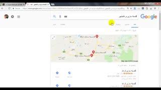 گلدسته سازی ثارالله در اثر حادثه ای 3 سال در صفحه اول گوگل جای گرفت.
