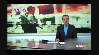 حرکت عجیب محمدی؛ مجری اخبار ورزشی سیما
