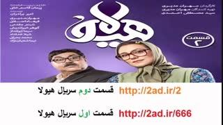 خرید سریال ایرانی هیولا (مهران مدیری) | سریال طنز