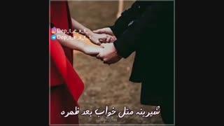 * آروم جونم *