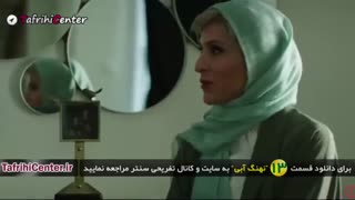 سریال نهنگ آبی قسمت 13 (ایرانی) | دانلود قسمت سیزدهم نهنگ آبی (رایگان)