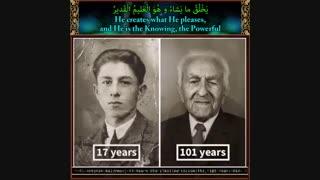 115 – چهارده گام تا خداشناسی، مجموعه فیلم دیدنی / God in the Quran